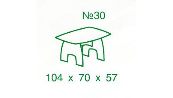 Журнальный столик №30