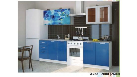 Кухня «Аква»