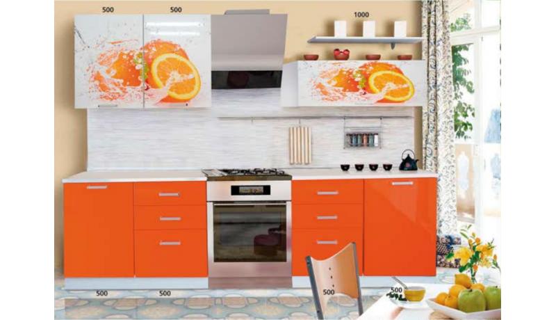 Кухня «Апельсин»