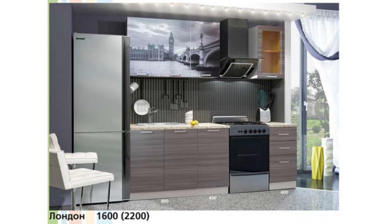 Кухня «Лондон»