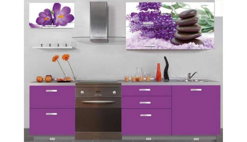 Кухня «Валентина»