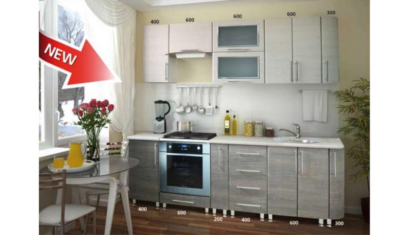 Кухня «Фламенко»
