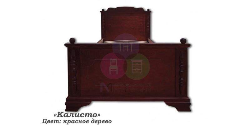 Кровать «Калисто»