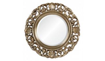Зеркало Charles античное серебро