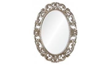 Зеркало Ophelia античное серебро