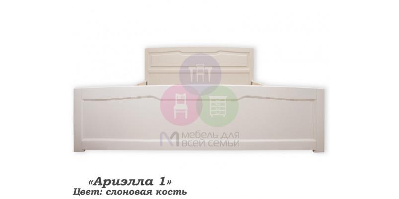 Кровать «Ариэлла-1»