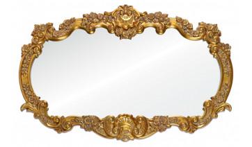 Зеркало Alexandria золото